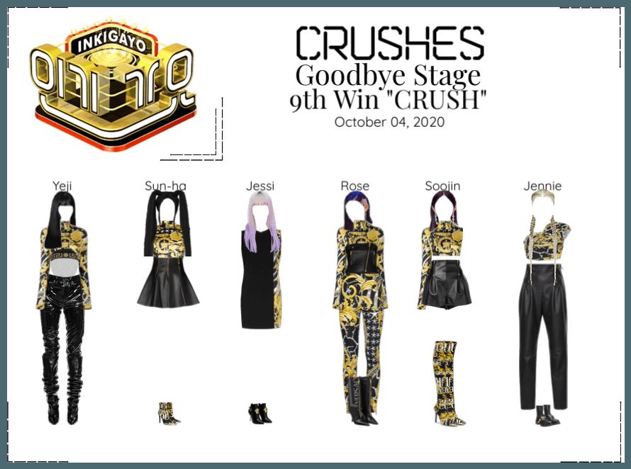 "Crushes (호감) ""CRUSH"" Goodbye Stage 9th Win"