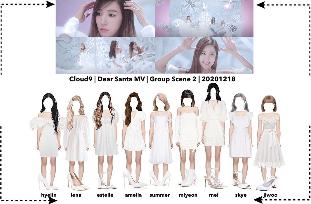 Cloud9 (구름아홉) | Dear Santa MV Scene 5 | 20201218