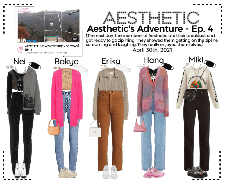 AESTHETIC (미적) [AESTHETIC'S ADVENTURE - Seosan] Ep. 4
