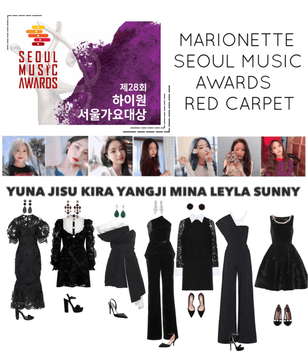 {MARIONETTE} Seoul Music Awards Red Carpet