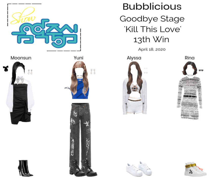 Bubblicious (신기한) 'Kill This Love' 13th Win