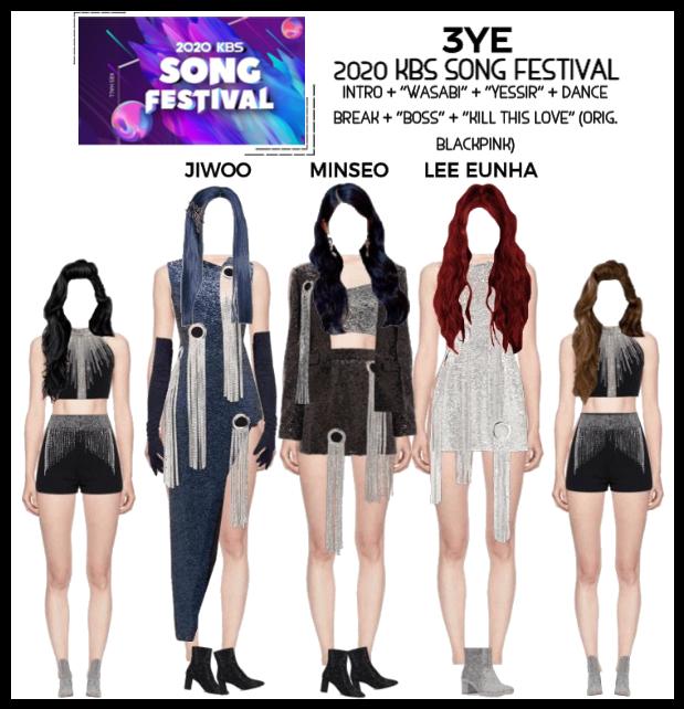 {RoSE} 2020 Song Festival