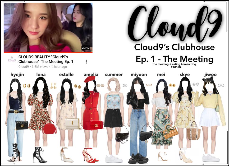 Cloud9 (구름아홉) | Cloud9's Clubhouse Ep. 1 PT. 2