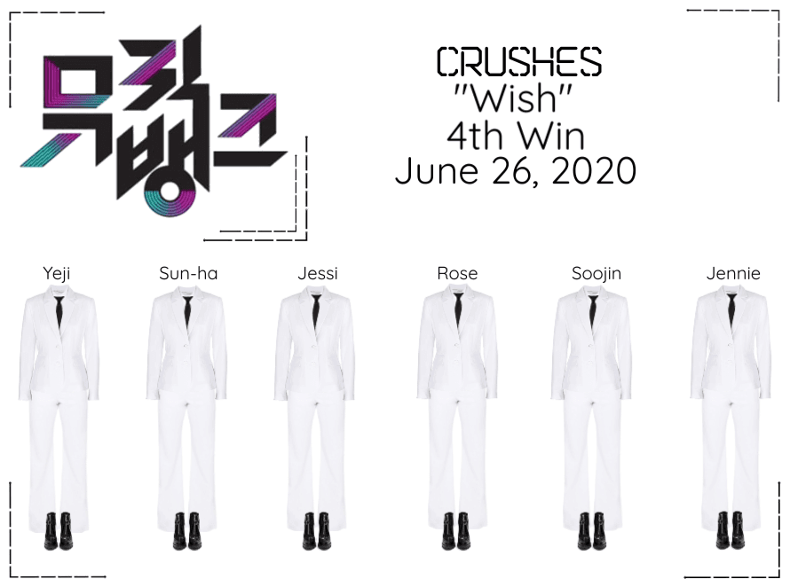 "Crushes (호감) ""소원 (Wish) 4th Win"