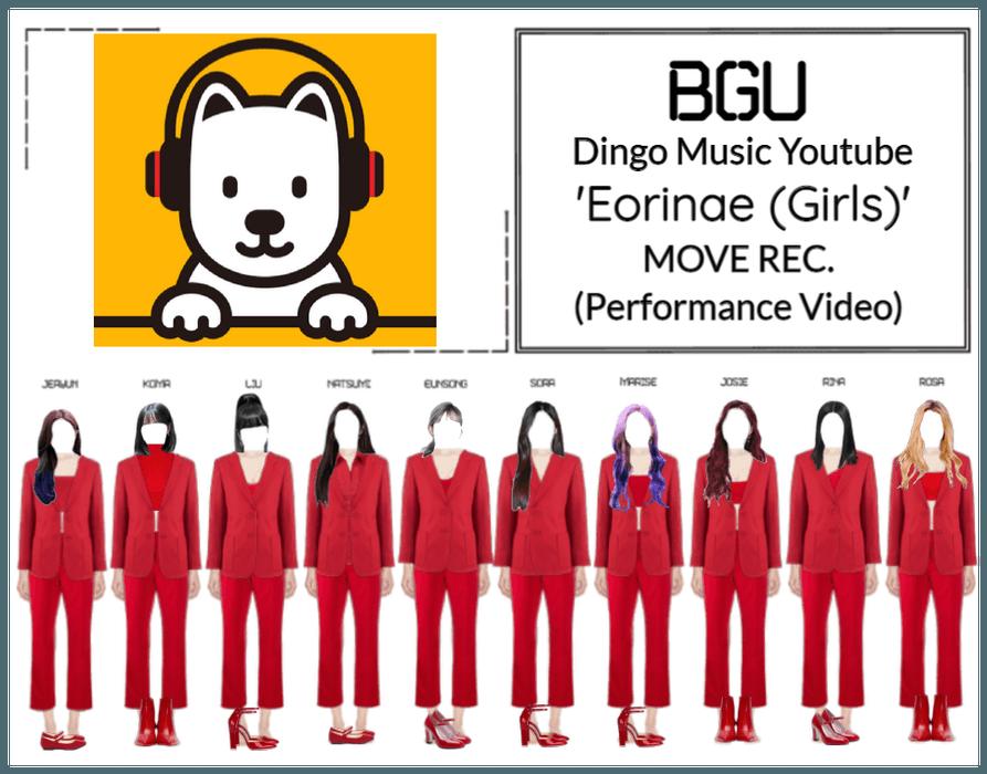 BGU Dingo Music Youtube