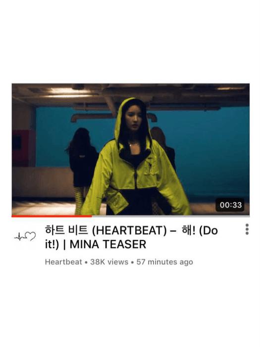 [HEARTBEAT] MINA ' DO IT!' SOLO M/V