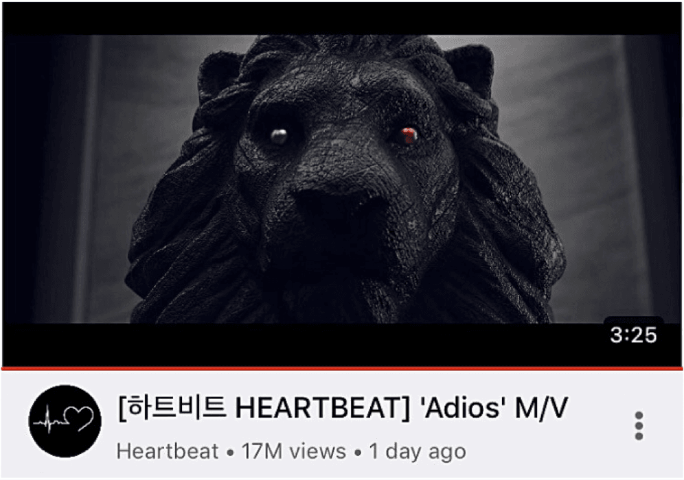 [HEARTBEAT] 'ADIOS' OFFICIAL MUSIC VIDEO