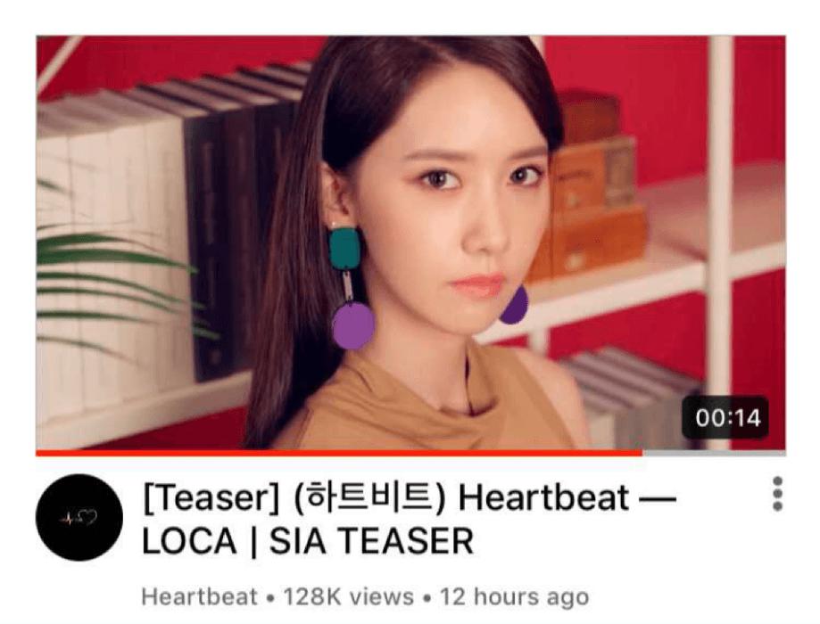 [HEARTBEAT] 'LOCA' M/V TEASER   SIA