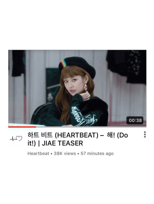 [HEARTBEAT] JIAE 'DO IT!' SOLO M/V TEASER