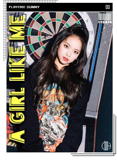 {DOLLHOUSE} Sunny 'A Girl Like Me' Teaser