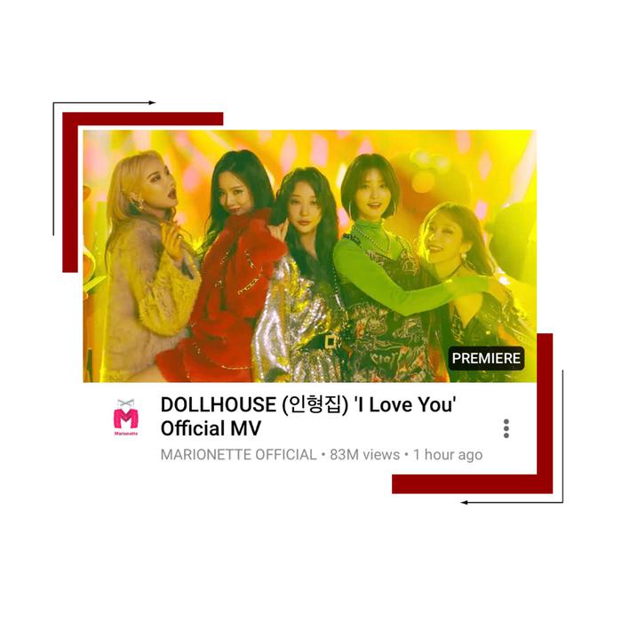 마리오네트 (𝗠𝗔𝗥𝗜𝗢𝗡𝗘𝗧𝗧𝗘) - [DOLLHOUSE UNIT] 'I Love You' Music Video
