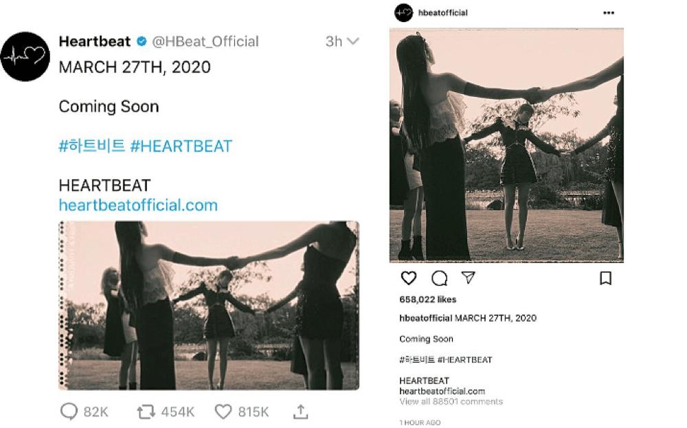 [HEARTBEAT] 2020 COMEBACK ANNOUNCEMENT