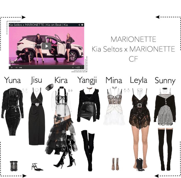 MARIONETTE (마리오네트) [CF] Kia Seltos x MARIONETTE