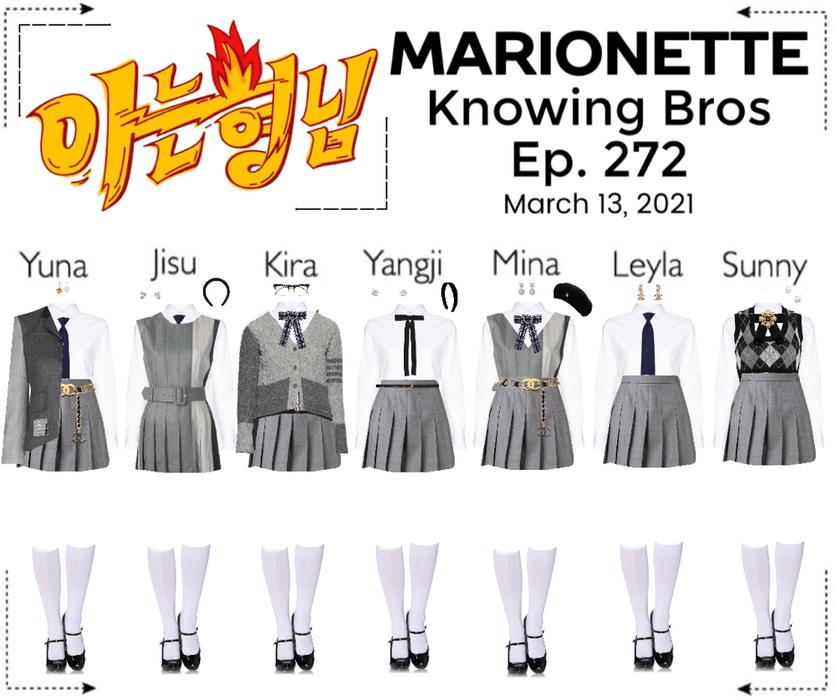 마리오네트 (MARIONETTE) - Knowing Bros