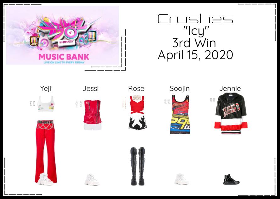 "Crushes (호감) ""쌀쌀한 (Icy)"" 3rd Win"