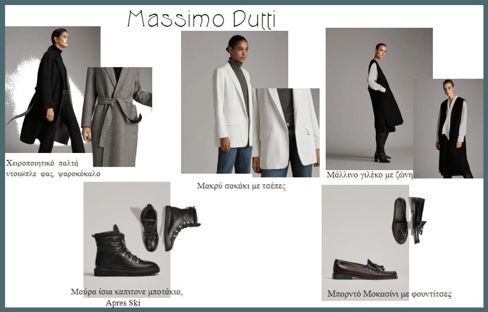 My choice...Massimo Dutti