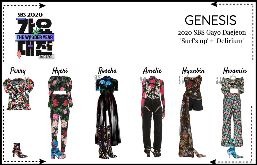 GENESIS (게네시스) SBS Gayo Daejeon 2